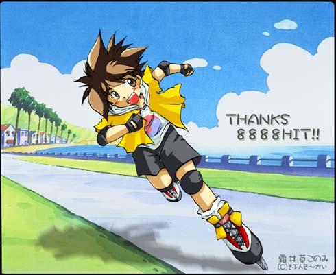 ローラースケートワタル君♪ 8888HIT記念のリクエストに頂いてました「ローラースケートで遊ぶ